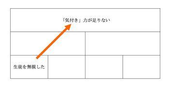 図①.jpg